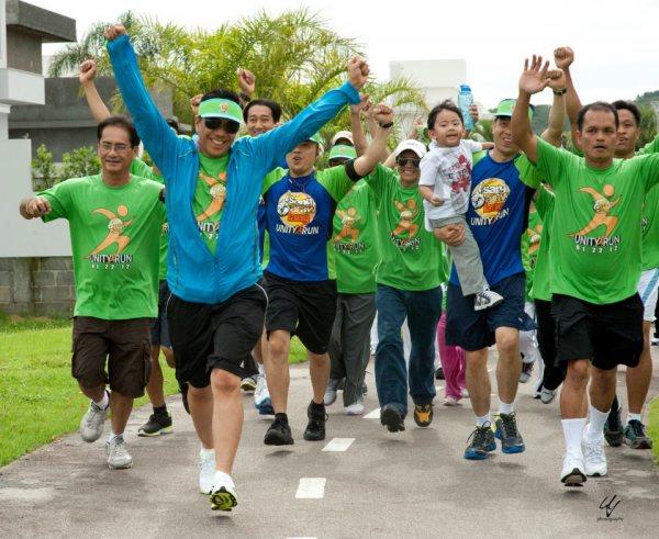 Kahit Isang Araw Lang Unity Run